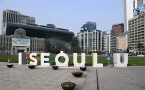 주점서 성희롱하고 난동부린 서울시 공무원