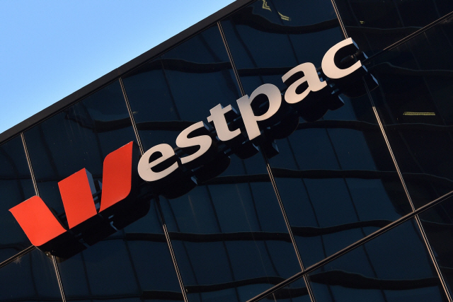 돈세탁 은행에 벌금 1조원 때린 호주 정부