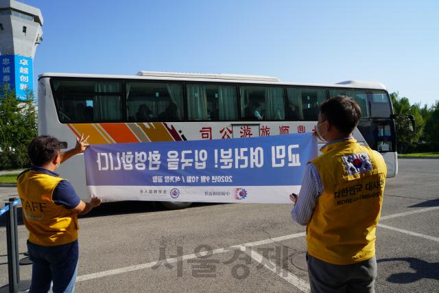 28일부터 거류증 있는 한국인은 별도의 비자 없이 中 입국 가능