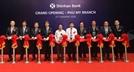 신한베트남은행, 호치민 남부 거점지역에 37호 '푸미지점' 개점