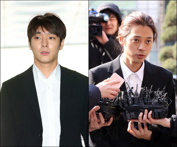 [속보]'집단성폭행' 정준영 징역 5년·최종훈 2년6월 대법원서 확정