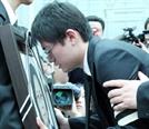 12년 만에 발생한 '제2의 박왕자 사건'…軍, 북측에 총격 책임자 처벌 촉구 (종합)