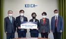 코이카 임원, 코로나19 극복 성금 5,800만원 기부