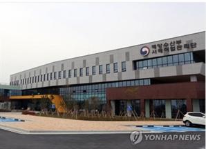 """소연평도 실종 목포 서해어업단 공무원 """"빚 때문에 파산 신청"""" 증언"""