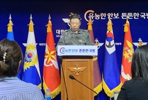 """북한 피격사건에 민주당 의원 분노 """"반인륜적 작태"""""""