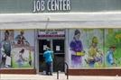 미 신규 실업수당 청구 87만건…전주보다 소폭 증가