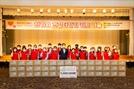 한국디자인진흥원, 성남시자원봉사센터와 '한가위 나눔' 활동