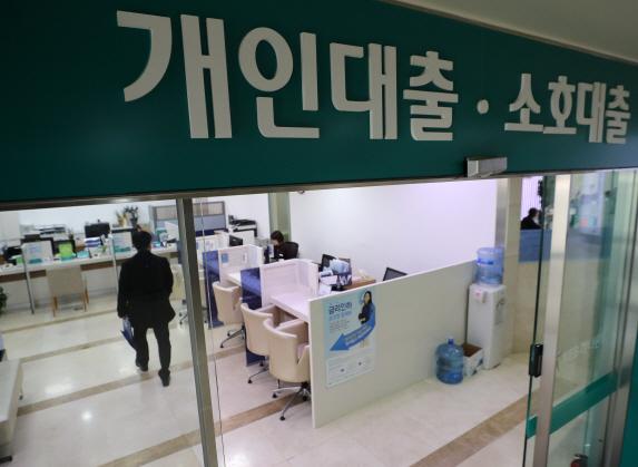 카카오뱅크·우리은행도 신용대출 금리인상...대출죄기 본격화
