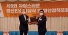 이성수 한화디펜스 대표 '자랑스러운 방산인상'