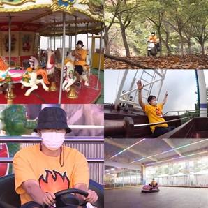 '나 혼자 산다' 이시언, '얼장'의 즉흥 놀이공원 여행…'혼자 놀기'의 고수