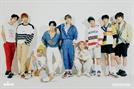 포켓돌스튜디오 신인 보이그룹 이름 'BAE173' 확정…단체 이미지 공개