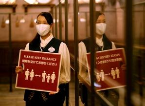 10월부터 사업·유학 한국인 日 신규입국 가능...관광목적은 계속 금지