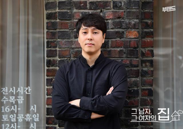 발레리나x아이돌 작곡가의 슬기로운 부린이 탈출기