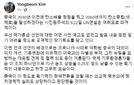 """김용범 """"중국의 탄소중립 선언으로 그린뉴딜에도 힘 실릴 것"""""""