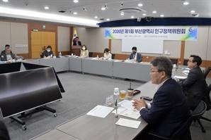 """부산 인구 340만명 붕괴 눈앞 """"도시활력 찾자"""""""