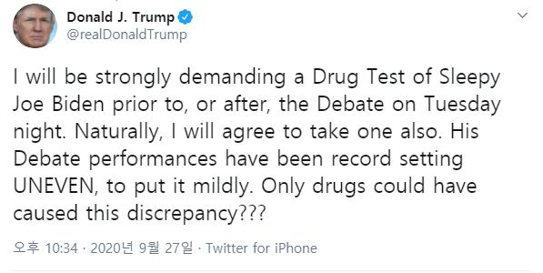 첫 토론 앞둔 트럼프 '바이든, 약물검사 반드시 해야…농담 아냐' 또 주장