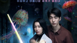 '보건교사 안은영', 지하실 비밀 담은 2차 포스터 공개
