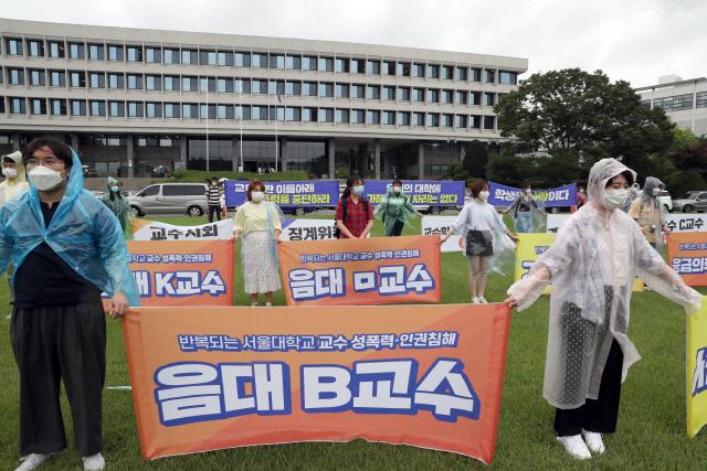 '제자 성추행 의혹' 서울대 교수, 제자 인건비 유용도 수사 중