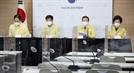 """[속보] 김용범 """"재정준칙 논의 막바지 단계. 9월 중 발표"""""""