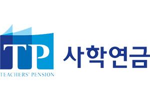 [시그널] 사학연금, 해외주식 ETF 직접 투자 거래기관 선정 공고