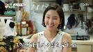 임원희 소개팅녀 황소희, 알고 보니 배우 출신…남다른 '금수저' 스펙 깜짝