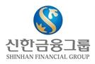 신한금융 통합보험사 사명 '신한라이프'로 결정