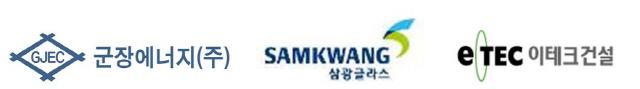 삼광글라스 3자합병…'SGC 그룹' 출범