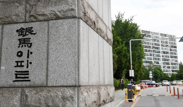 40년된 재건축도 전세 신고가…은마 84㎡ 8억 '미친 전세'