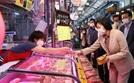 [사진] 전통시장 찾은 박영선 장관