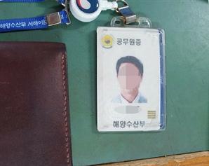 """북한은 """"정체불명 침입자""""라는데…'월북' 단정한 해경"""