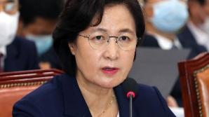 """추미애 """"정치공세로 국론 분열""""…'아들 군 휴가 의혹' 두 번째 입장표명"""