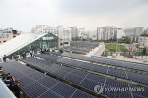 학교에 5,000억원 투자해 태양광 설치했더니...고작 120억원 어치 전기 생산