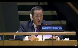 """北유엔대사 """"전쟁 억제할 힘 가져야만 평화 수호 가능해"""""""