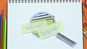 배달라이더 '억'대 연봉, 실현 가능할까[영상]
