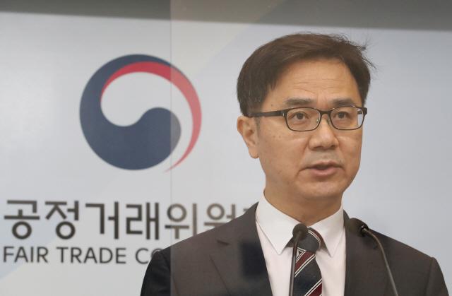 네이버 '공정위, 사업활동 침해 결정 유감…법원서 부당함 다툴것'