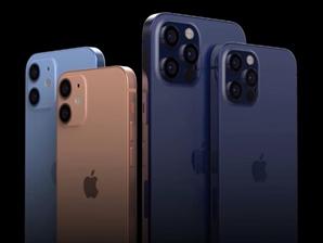 5G '아이폰12' 드디어 나온다…애플, 13일 신제품 공개 행사 개최