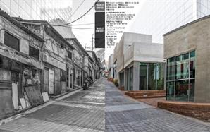 [건축과 도시] 허름한 뒷골목에 소통을 칠하다