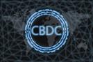 미 재무부, CBDC 장점 평가 진행 중 … 혁신 포용 중요 - 미 재무 차관