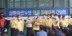 33층 아파트 화재로 갈곳잃은 주민들…울산시 '생활요금 감면' 등 지원 검토
