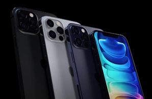 '깻잎통조림' 닮은 아이폰12 23일 상륙…달라진 7가지는?