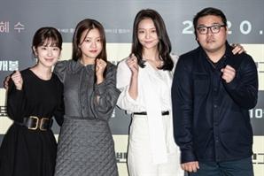 [SE★현장]'삼진그룹 영어토익반' 여성 연대가 이뤄낸 승리(종합)