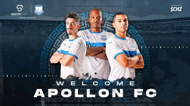키프로스 축구팀 '아폴론 리마솔 FC'가 블록체인 기반 팬 투표로 승리 거뒀다