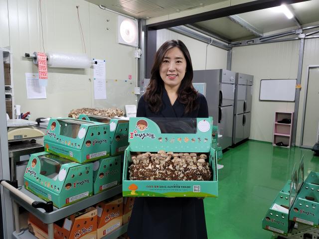 '실내서도 표고버섯 재배'...가정용 재배키트 나왔다