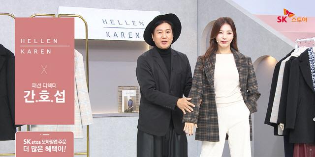 SK스토아, '패션 전문가' 간호섭 영입...'패션 PB 힘준다'