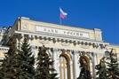러시아 중앙은행, 디지털 루블 발행 검토 … 공개 협의 착수 방침