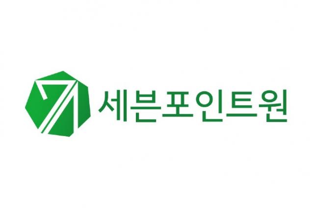 치매전문 디지털헬스케어 기업 세븐포인트원, 신용보증기금 '스타트업 네스트' 8기 선정됐다