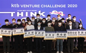 KTB그룹, 대학생 스타트업에 창업지원금 전달