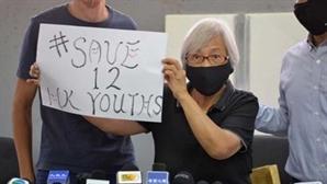 홍콩시위 중 실종됐던 64세 할머니, 14개월 뒤 나타나 꺼낸 말은