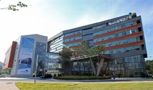 에너지 절약?…4,000만원으로 직원 패딩 산 에너지경제연구원