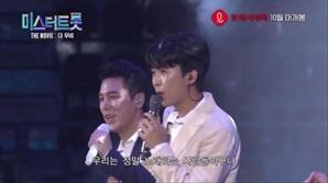 '미스터트롯:더무비' 임영웅→장민호, 뜨거운 진심 전한다